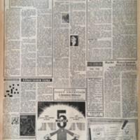 1960.12.30_A.jpg