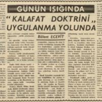 1957.12.12_B.jpg