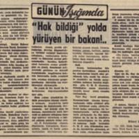 1955.07.20_B.jpg
