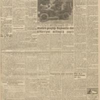 1960.06.21_A.jpg