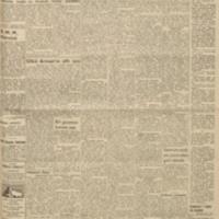 1959.12.10_A.jpg