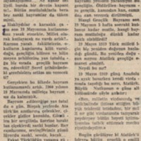1960.06.27.RE_B.jpg
