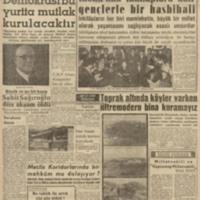 1960.01.17.jpg